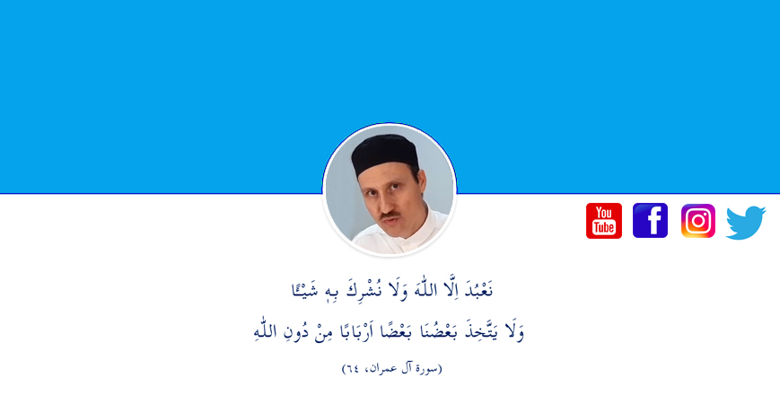 Ersin Miman